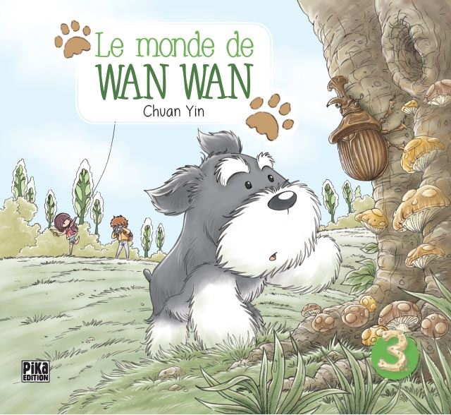 """Wan Wan's World""in"